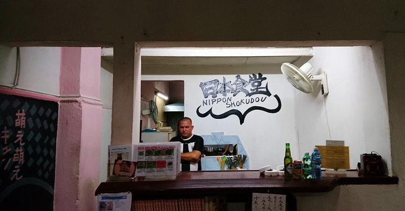 ハバナ レストラン 日本食 和食