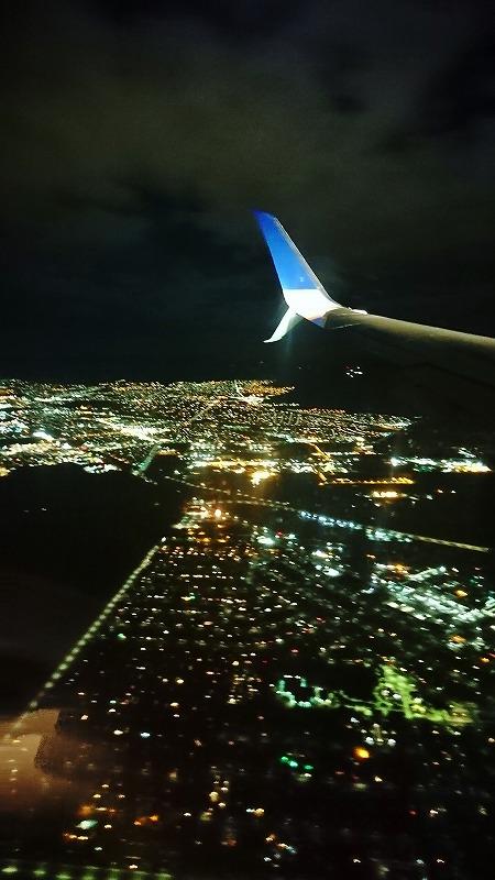 コパエアー パナマシティ ラスベガス