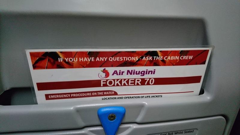 ニューギニアエアー 機材 FOKKER 70 ケアンズ ポートモレスビー