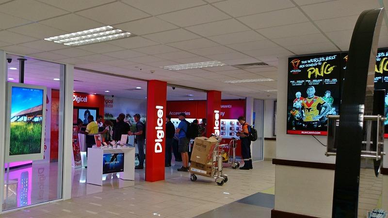 ポートモレスビー空港 パプアニューギニア 国際線ターミナル