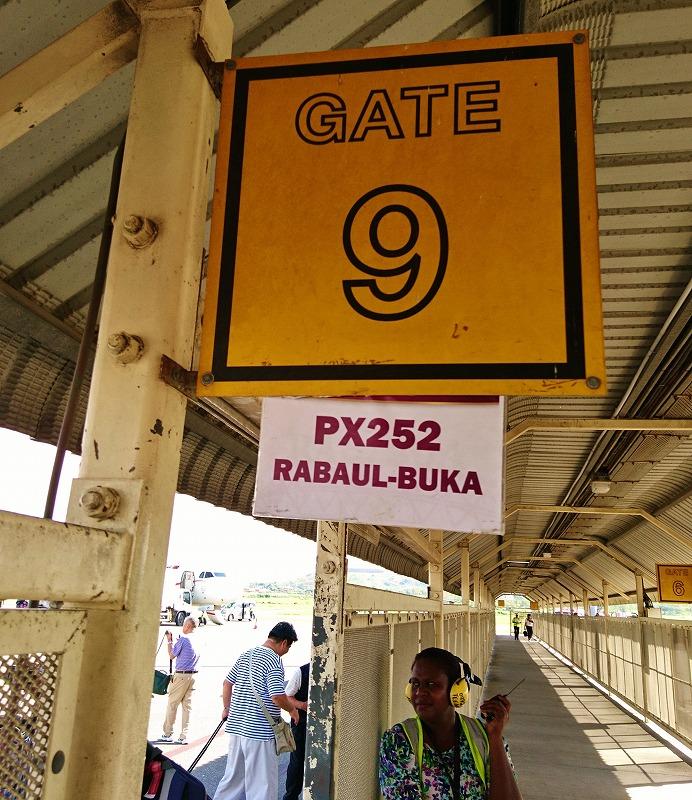 ポートモレスビー 国内線 パプアニューギニア