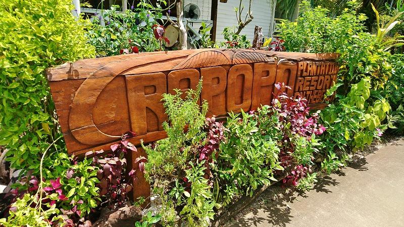 ラポポリゾート ラバウル パプアニューギニア ホテル