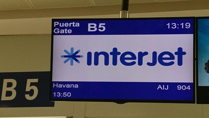 インタージェット航空 キューバ ハバナ 行き方