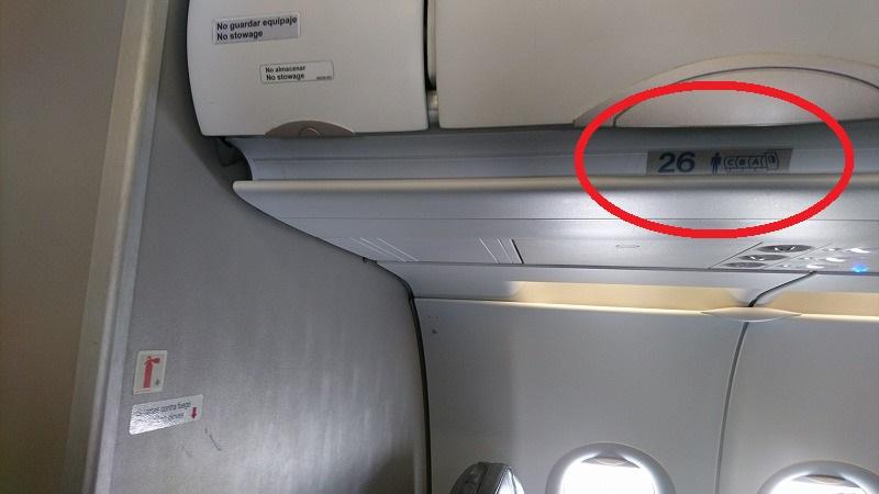 インタージェット航空 キューバ 行き方 シートピッチ 広い