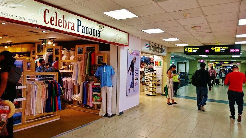 パナマシティ 空港 コパエアー トランジット