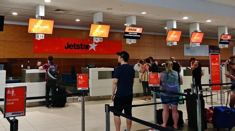 ケアンズ空港 国内線ターミナル ジェットスター サービスカウンター