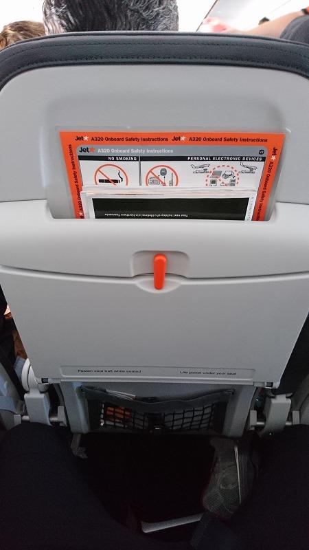 ジェットスター 機材 A320 シート