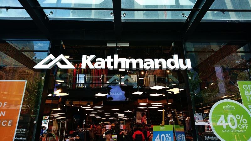 アデレード ランドルモール カトマンズ Kathmandu 登山洋品店