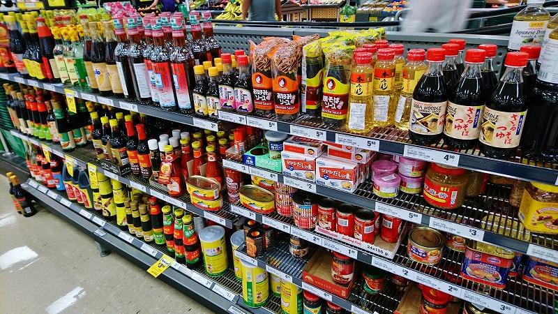 アデレード スーパーマーケット
