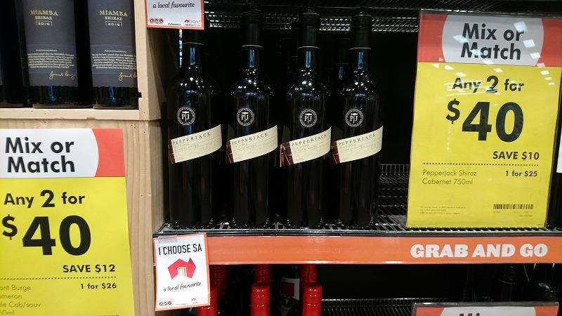 アデレード 酒屋 ワイン