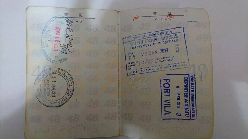 バヌアツ 入国 スタンプ パスポート