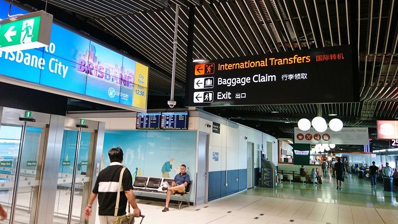 ブリスベン空港 国内線ターミナル オーストラリア