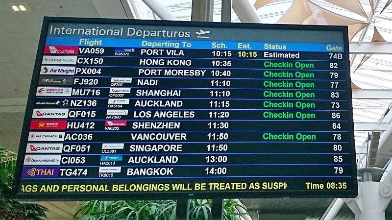 ブリスベン空港 国際線 出発
