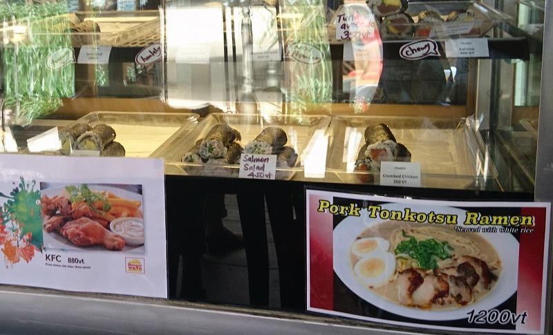 バヌアツ 観光 ポートビラ レストラン