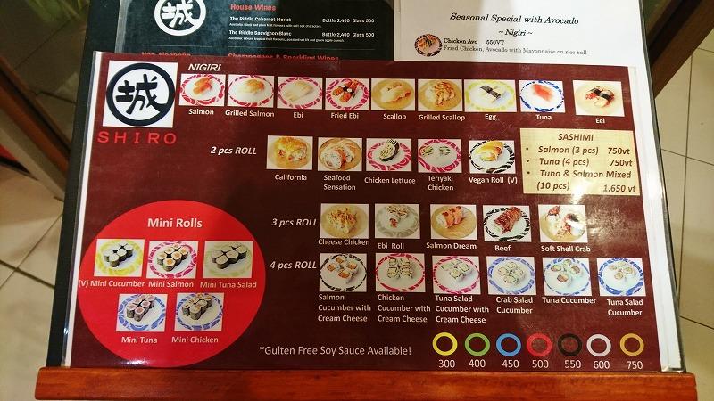 バヌアツ 観光 レストラン