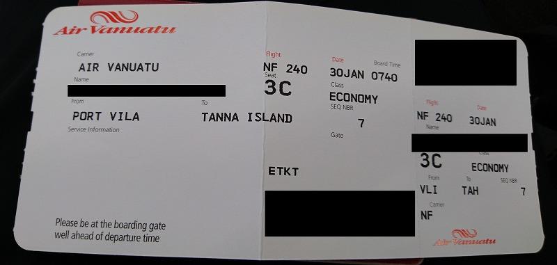 バヌアツ航空 タンナ島 行き方 ヤスール火山