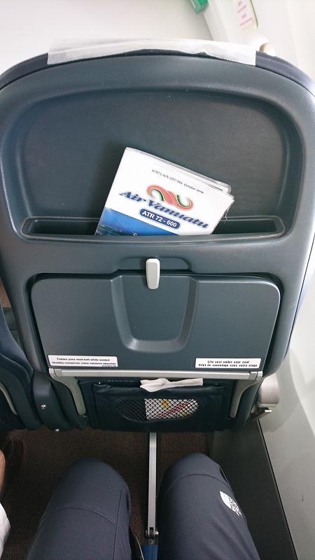 バヌアツ航空 ATR ポートビラ行き