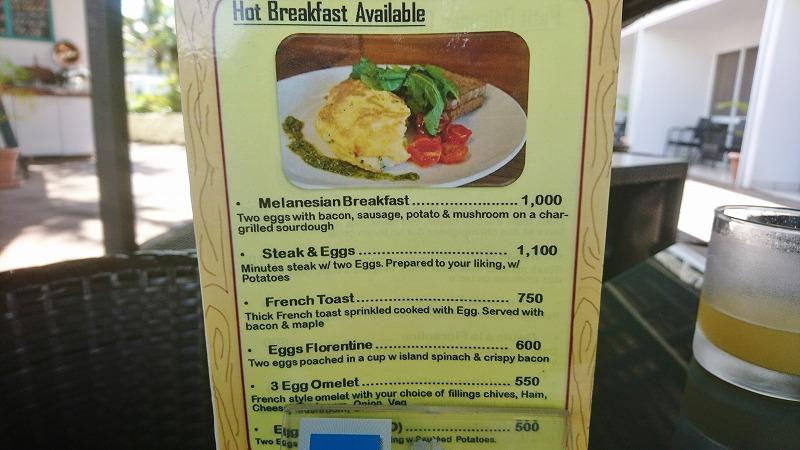 バヌアツ メラネシアン ホテル 朝食 ポートビラ 観光