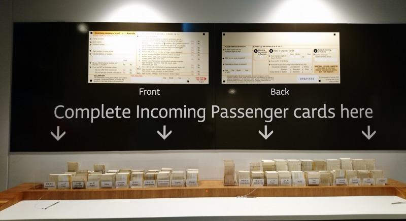 ブリスベン国際空港 入国審査 入国カード