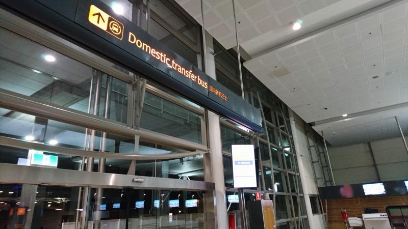 ブリスベン空港 国際線 国内線 乗り継ぎ フリーシャトル バス