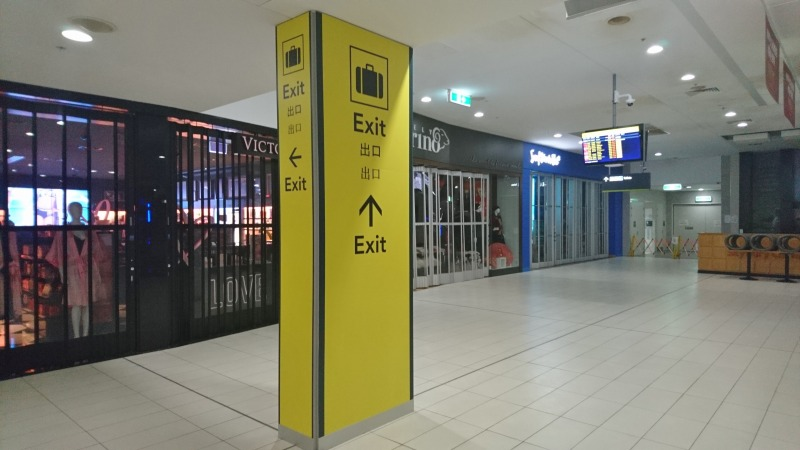 ケアンズ空港 国内線ターミナル 到着