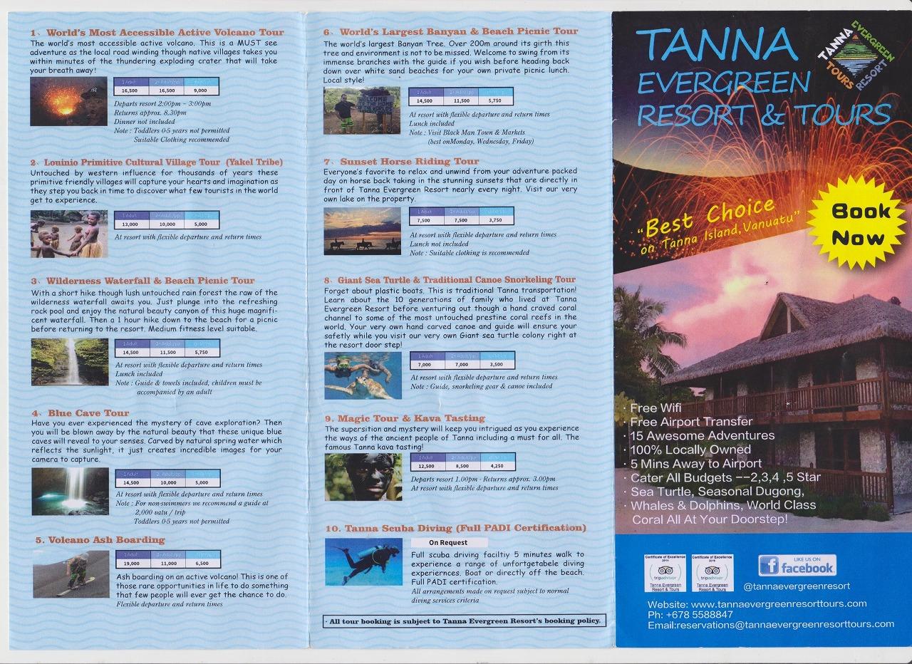 タンナ島 ヤスール火山 オプショナルツアー エバーグリーン ホテル リゾート ツアーズ おすすめ バヌアツ