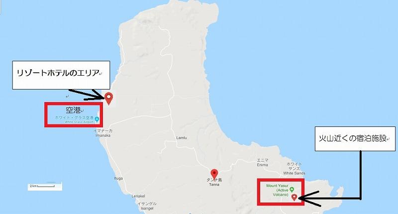 ヤスール火山 タンナ島 ホテル おすすめ