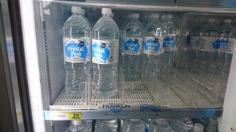 エアーズロック スーパーマーケット 水 価格